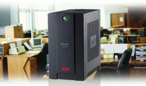 Bộ lưu điện là một loại thiết bị lưu trữ điện cho máy tính